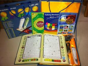 China Muslim Islam children gifts 4GB Quran Read Pen, Talking Dictionary and Tajweed book pens on sale