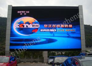 China Large P10 Outdoor LED Advertising Screens RGB Deep Gray Processing Custom Size on sale