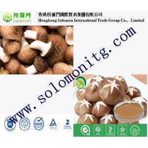 China tipo erval natural extrato de 100% do cogumelo de shiitake do polisacárido 10%-40% - edode de Lentinula on sale