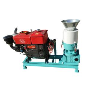 China AMSP 230D Household flat die pellet mill on sale