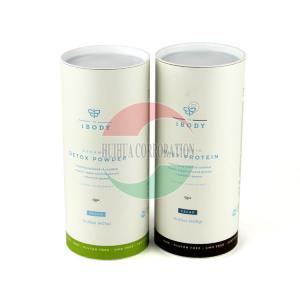 China Food Water - Proof Paper Composite Cans With Aluminum Flat Cover Round PMS Print on sale