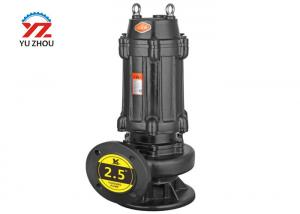 China Automatic Agitating Submersible Dirty Water Pump With Big Passage Impeller Structure on sale