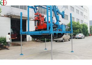 China 4TLP Tracked Chassis,Long and Short Cylinder, Crawler Drilling Rig on sale