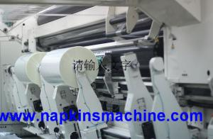 China Thermal Paper Film Roll Slitting Machine , Aluminium Foil Rewinding Machine on sale