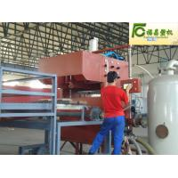 low capacity 400pcs/hr waste paper egg box/carton machine