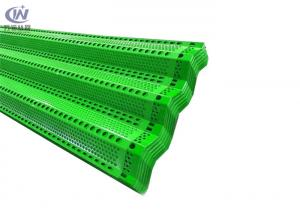 China China Manufacturer Wind and Dust Protection Screen Perforated Metal on sale
