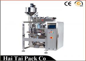 China relleno del bolso líquido del jugo 300g y empaquetadora automáticos para la bolsa de plástico on sale