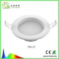 2015 New Cost - Effective 2.5 - 8.0 Inch Led Down Light CRI>80 For Commercial Lighting