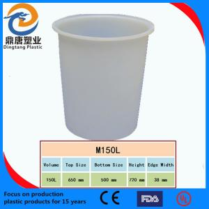 China Plastic Water Bucket/Barrel/Pail on sale