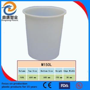 China Plastic Water Bucket/Barrel/Pail on sale