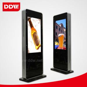 China 55 Inch Floor Standing LCD android network digital signage advertising media player on sale