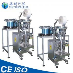 China High Precise Hardware Counting Packing Machine , Automatic Nail Packing Machine on sale