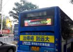 China Bus Back Advertising Bus LED Display , High Brightness P5 bus destination sign IP65 wholesale