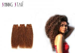 China Brazilian Brown 30 Kinky Curly Hair Weave For Black Woman Double Machine Weft on sale