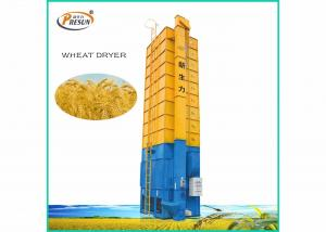 China 10-15 Tons Batch Type Grain Dryer Machine Designed For Indonesia Market on sale
