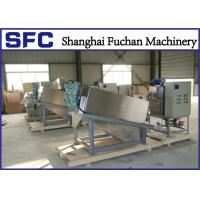 Sewage Treatment Screw Press Machine , Palm Oil Sludge Dewatering Equipment