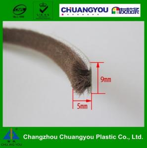 China EPDM Rubber Brush Sealing Strip , Side Plastic Window Weather Stripping on sale