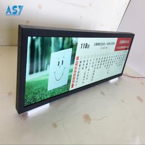China 29 Inch Android System Metal Frame Bus Ultra Wide LCD Advertising Monitor on sale