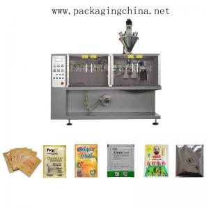 China WHS-110 Automatic high-speed packaging machine seasoning on sale