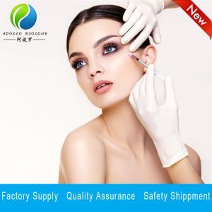 Quality Anti aging hyaluronic acid dermal filler ha injectable facial filler for sale