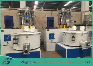 China PLC Touch Screen Control Plastic Mixer Machine For PVC Pipe / Profile Making Machine on sale