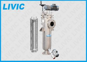 China High Viscosity Automatic Self Cleaning Water Filters For Coatings / FCC Slurry Filtration on sale