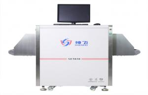 China Baggage X Ray Scanner 500 × 300mm For Prison Security on sale