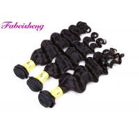 18 Inch Deep Weave 100g Peruvian Human HairExtensions For Black Women