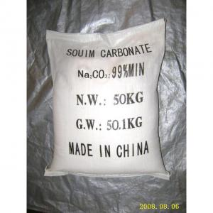 China Sodium carbonate dense 99.2% min on sale