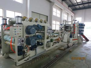 China Pharmaceutical Calender Machines With SRL-Z300/600A Mixer Unit on sale