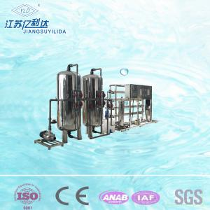 China 2000 LPH Stainless Steel Drinking Reverse Osmosis RO Water Treatment Plant on sale