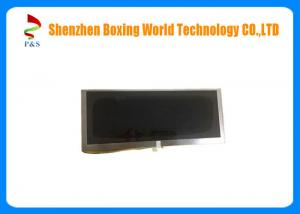 China 600 cd/m2 10.3-inch 1280 x 480 P TFT LCD Module, LVDS interface for Automobile product on sale