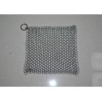 China 4X4 Inch 316L Stainless Steel Chainmail Scrubber for Cast Iron Pan on sale