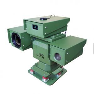 China Military Grade Ir Laser Camera / Laser Illuminator Camera For Vehicle Mounted on sale