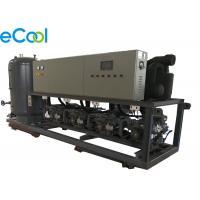 4pcs Unit Cooling Capacity 50HP Bizter High Temperature Piston Parallel Compressor Unit  for Large Cold Storage