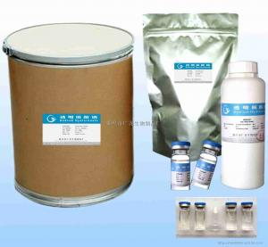 China High Molecular Weight Pharmaceutical Grade Injectale Hyaluronic Acid Powder on sale