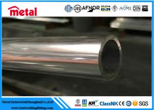 China UNS S31653 / 316LN Austenitic Stainless Steel Pipe ISO900 / ISO9000 Listed on sale