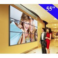 China 55 Inch DID LCD Video Wall 3.5mm super narrow bezel Original Screen Panel 3X3 on sale