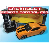 Chevrolet remote control car  QB8211-A  Orange