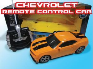 China Chevrolet remote control car  QB8211-A  Orange on sale