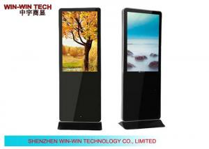 China Linux OS Wifi Floor Standing Digital Signage Advertising Player With Software on sale