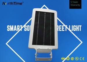 Quality IP65 600lm Wall Mounted All In One Solar Led Street Light Outdoor / LED Garden for sale