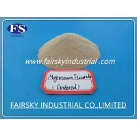 Magnesium Fluoride Sintered (FAIRSKY) & Mainly used on the  Flux-cored Wire& Leading supplier in China