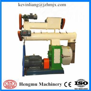 China Production capacity 300-500 kg/h floating fish feed pellet mill with CE approved on sale
