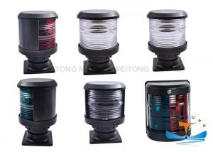 China CXH-3P Marine Lighting Equipment Signal Lights For Seaborne Bad Environment on sale
