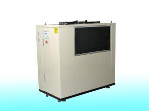 China 2.54KW Industrial Air Cooled Chiller / Air Cooled Water ChillerFor Injection Mould on sale