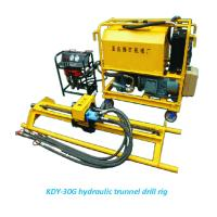 KDY-30G Multi-Function Hydraulic Tunnel Drilling Rig with Diamond Bit