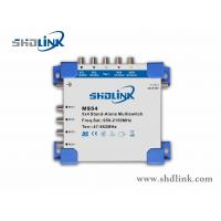 China 5in 4out satellite multiswitch, 5x4 stand-alone multiswitch - MS54 on sale