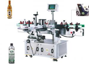 China High Speed Labeling Machine For Beverage / Food / Chemical on sale