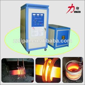 China High efficiency electromagnetic induction heater on sale